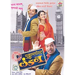 Mukkam Post London (Marathi) Dvd