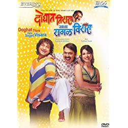 Doghat Tisra Aata Sagad Visara (Marathi) Dvd
