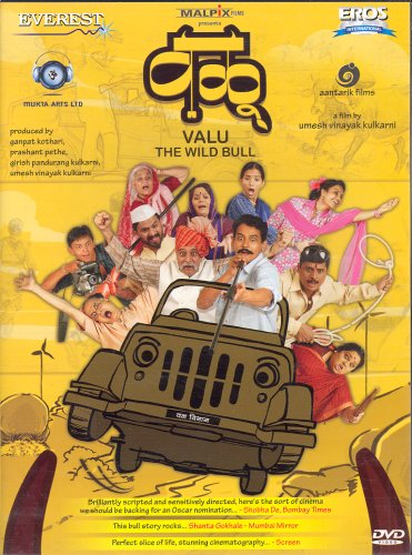Valu- The wild bull (Marathi) Dvd