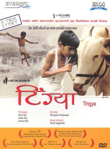 Tingya (Marathi)
