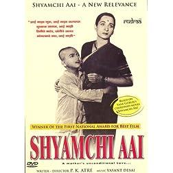 Shyamchi Aai (Marathi)