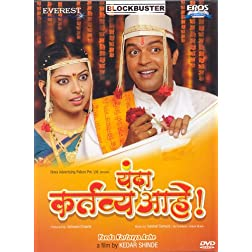 Yanda Kartavya Aahe (Dvd)