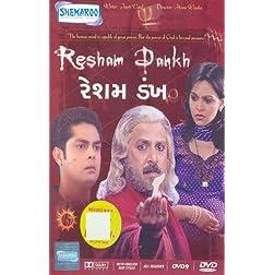 Resham Dankh (Gujarati)