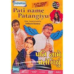 Pati Name Patangiyu (Gujarati Play)