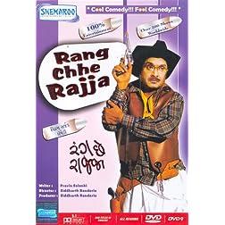 Rang Chhe Rajja (Gujarati)