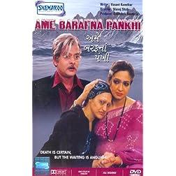 Ame Barafna Panki (Gujarati)