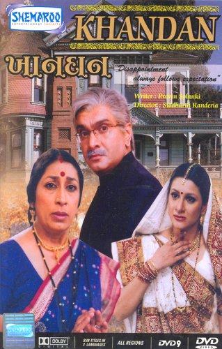 Khandan (Gujarati)
