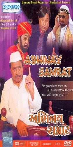 Abhinay Samrat (Gujarati)