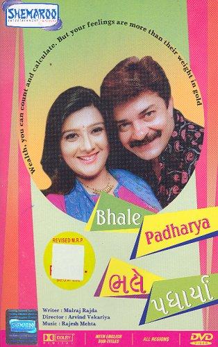 Bhale Padharya (Gujarati)