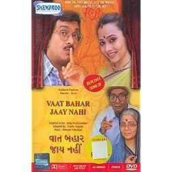 Vaat Bahar Jaay Nahi (Gujarati)