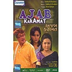 Ajab Karamat (Gujarati)