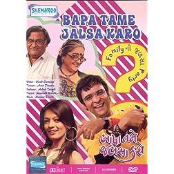 Bapa Tame Jalsa Karo (Gujarati)