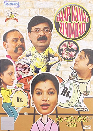 Baap Kamai Zindaabad (Gujarati)