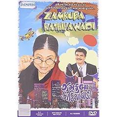 Zamkuba Kathiyawadi (Gujarati)