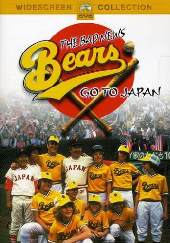 Paramount Valu-bad News Bears Go To Japan [dvd]