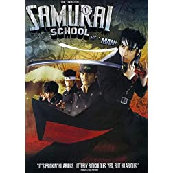 Samurai School
