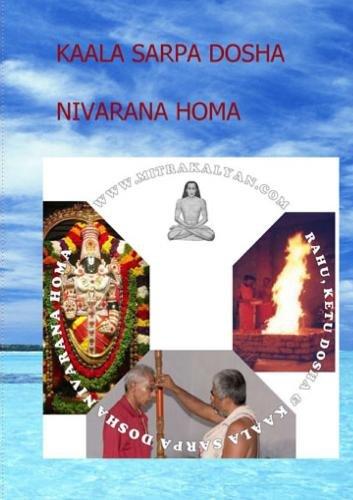 Kaala Sarpa Dosha Nivarana Homa (NTSC) - Single Disc DVD