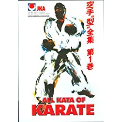 Shotokan Karate JKA Kata Vol.1