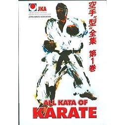 Shotokan Karate JKA Kata Vol.1