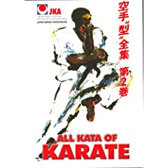 Shotokan Karate JKA Kata Vol.2