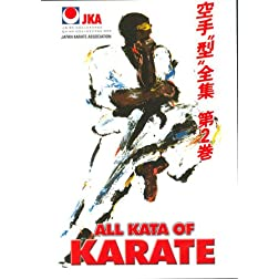 Shotokan Karate JKA Kata Vol.2