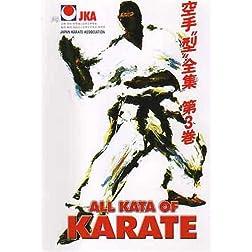 Shotokan Karate JKA Kata Vol.3