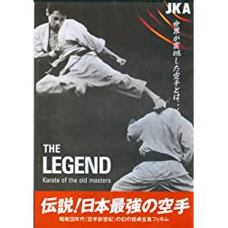 Shotokan Karate JKA Legends