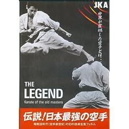 Shotokan Karate JKA Legends