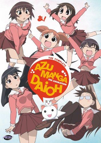 Azumanga Daioh: The Complete