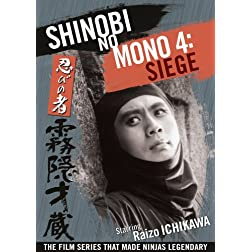Shinobi No Mono, Vol. 4: Siege
