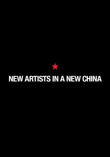 New Artists in a New China