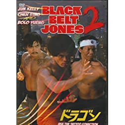 Black Belt Jones 2
