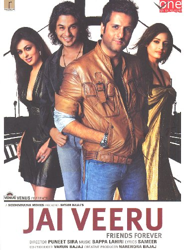 Jai Veeru ... Friends Forever (2009) (DVD)