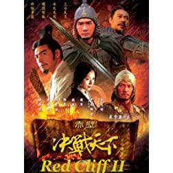 RED CLIFF Pt. 2 (NTSC/Region 0) (2 DVD Set)