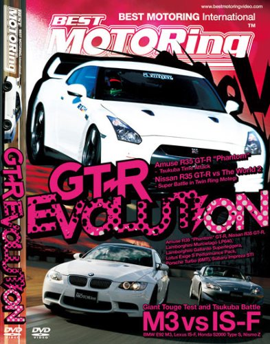 Best Motoring - GT-R Evolution