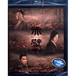 Red Cliff II [Blu-ray]