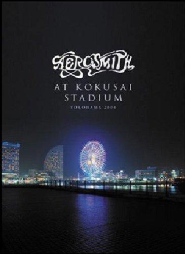 At Kokusai Stadium