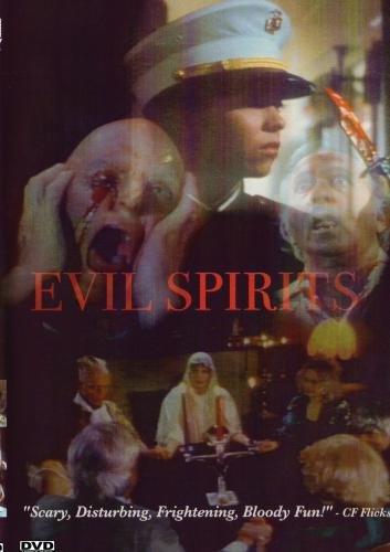 Evil Spirits by Gary Graver