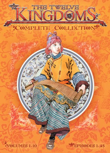 Twelve Kingdoms Complete Series