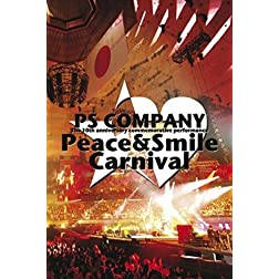 Ps Company Peace & Smile Carnival
