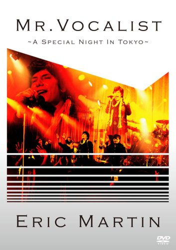Mr. Vocalist- A Special Night In Tokyo