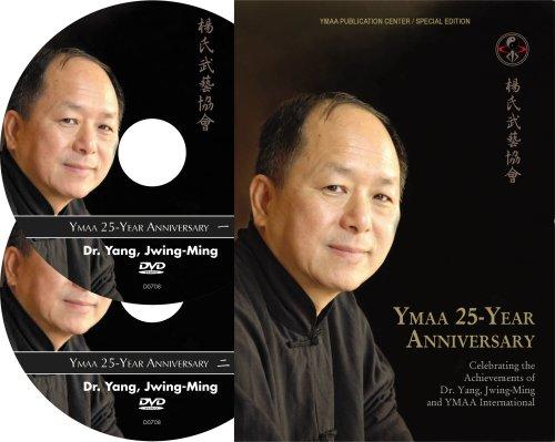 YMAA 25-Year Anniversary 2-DVD set