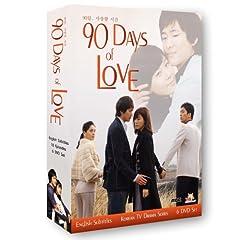 90 Days of Love