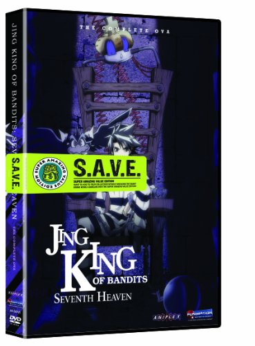 King of Bandit Jing in Seventh Heaven OVA