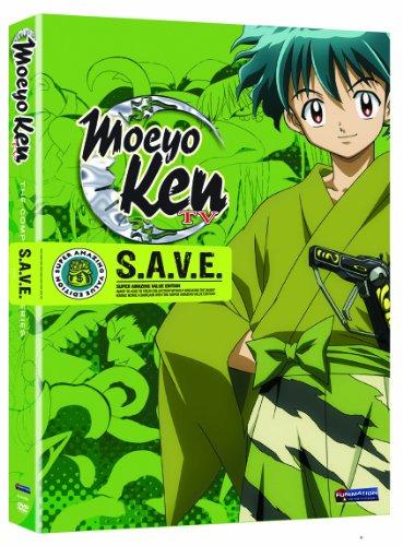 Moeyo Ken: The Complete Series