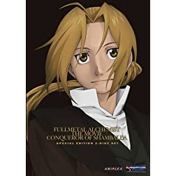 Fullmetal Alchemist: The Conqueror of Shamballa (Limited Edition)