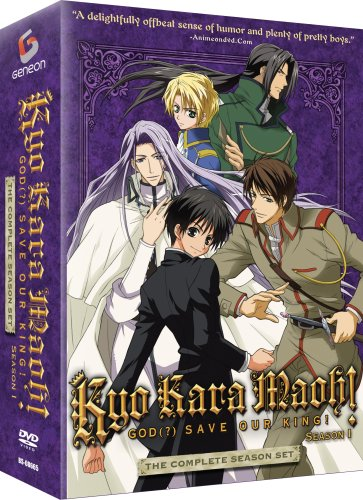 Kyo Kara Maoh!: Season 1 Box Set