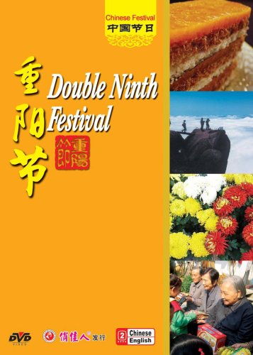 Double Ninth Festival