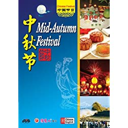 Mid-Autumn Festival