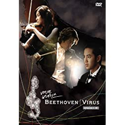 Beethoven Virus